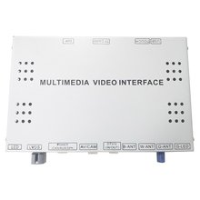"""Multimedia System on OS Android 7.1 for Nissan GT R 2008 2010 YM with 8"""" Monitor - Short description"""