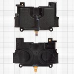 Buzzer compatible with Samsung M2710, (in frame)