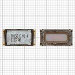 Speaker compatible with Meizu MX2, MX3