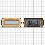 Altavoz puede usarse con Nokia 500, EARP Lean-N 6x12mm