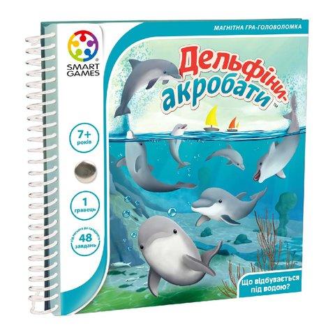 Головоломка Smart Games Дельфіни акробати, Дорожня магнітна гра
